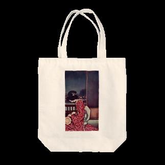 永文堂の『「地上」冬子』(水島爾保布) Tote bags