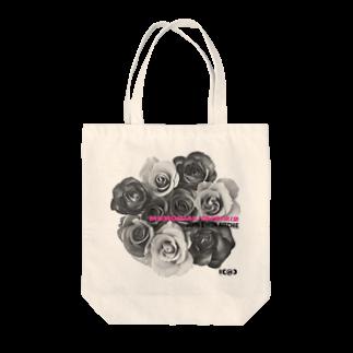 InspirationSの追悼 Tote bags