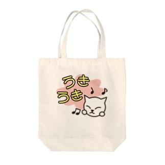 フォーヴァの擬声語キャット-うきうき- Tote bags