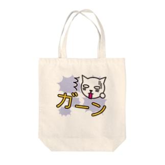 擬声語キャット-ガーン- Tote bags