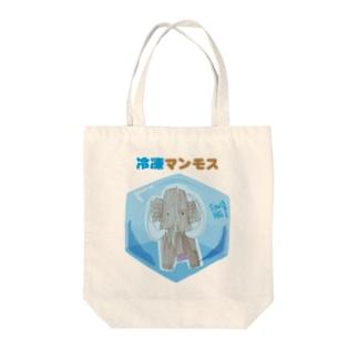 冷凍マンモス Tote bags