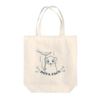どやがおハイラックス Tote bags