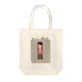 窮屈な世の中 Tote bags