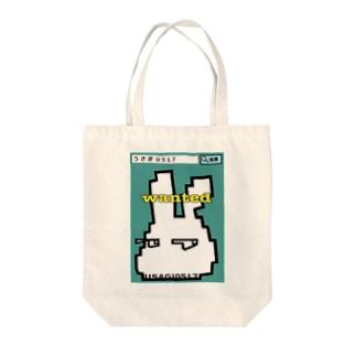 うさぎ0517★WANTED水色 Tote bags