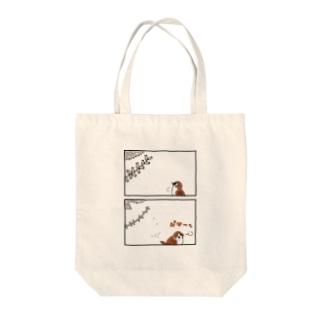 シソの実×スズメさん Tote bags