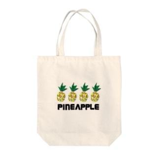 パイナップル せいれつ Tote bags