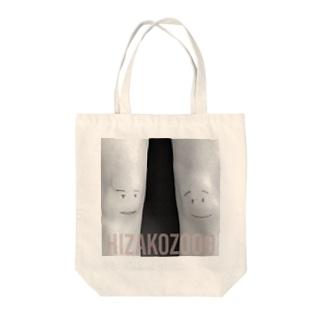 ヒザコゾウ2 Tote bags