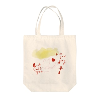 God bless you.peace and joy Tote bags