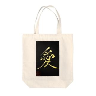 愛 LOVE Tote bags