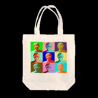 AKAFUN COMPANY公式オンラインショップのToGo Grids Tote bags