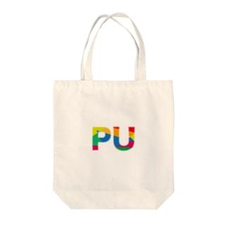 PU Tote bags