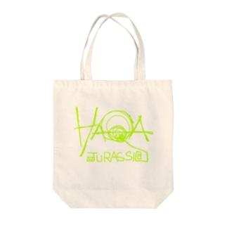 HAQA JRASSIC Tote bags