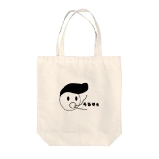 やんきぃくん Tote bags