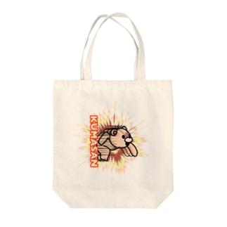 爆裂クマさん Tote bags