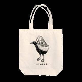 Aliviostaのヤンバルクイナ ナンクルナイサー 沖縄 鳥 動物イラスト Tote bags