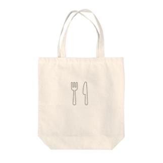 ないふ と ふぉーく Tote bags