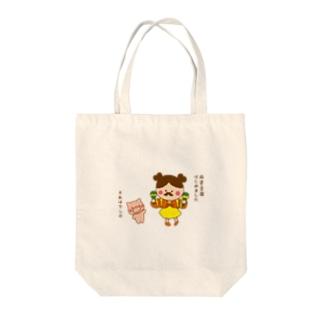 milkuruのマンボ豆腐 Tote bags