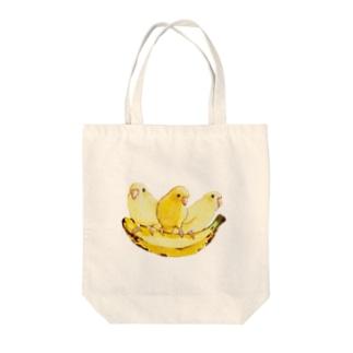 インコとバナナ Tote bags
