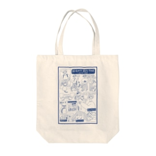 NIGHT ROUTINE with CAT Tote bags