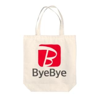 電子マネーみたいなByeBye Tote bags