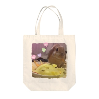 Rabbit food Tote bags