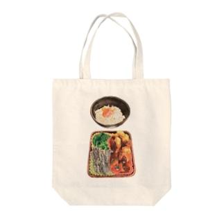 美味かったお袋の弁当 Tote bags