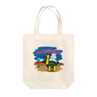 スイカザウルス Tote bags