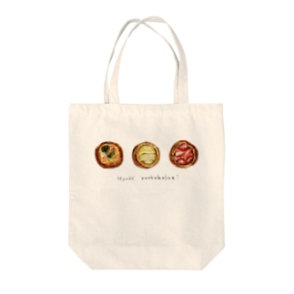Bread light Tote bags