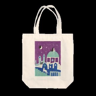 服部奈々子の猫町夜記 Tote bags