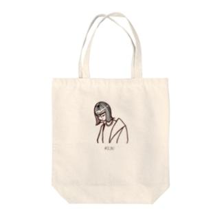 ILBU onlineshop Tote bags
