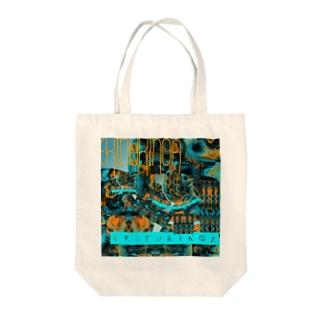 意識の洞窟 Tote bags