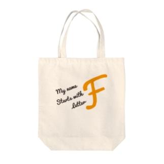 フォーヴァのMy name starts with letter F Tote bags
