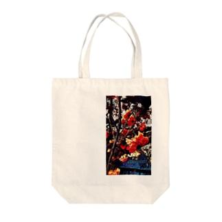 スプリングヴィンテージ Tote bags