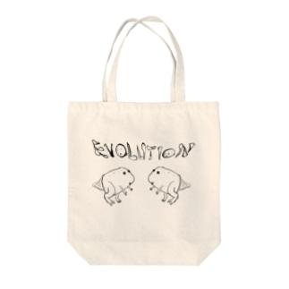 進化途中 Tote bags