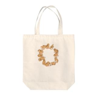 うサークル(たれみみ) Tote bags