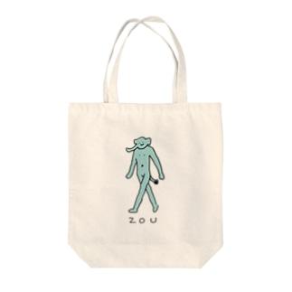 ZOU Tote bags