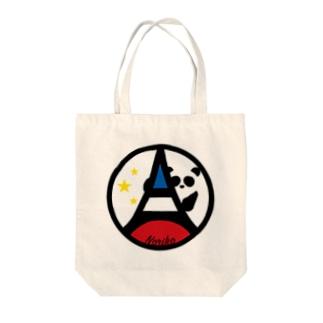 パ紋No.3377 Noriko Tote bags