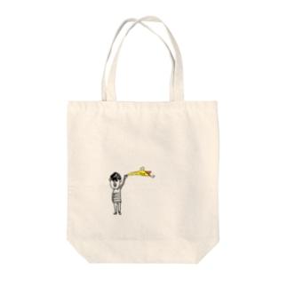 黄色いハンカチのお兄さん Tote bags