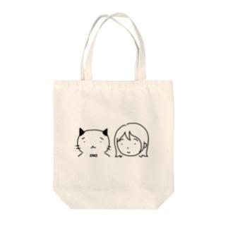 ねこの「みたら氏」と「わたしちゃん」 Tote bags