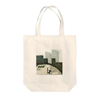 ホスピタル Tote bags