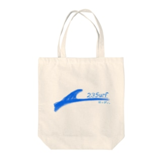 23Surf はっぴぃ。 Tote bags