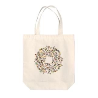 Yoshisyanのお昼寝の輪 Tote bags