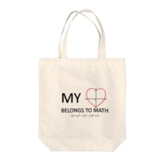 My Heart Belongs to Math Tote bags