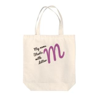 フォーヴァのMy name starts with letter M Tote bags