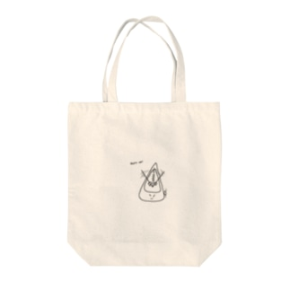 Hurry up! Tote bags