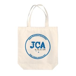 JCAロゴ Tote bags