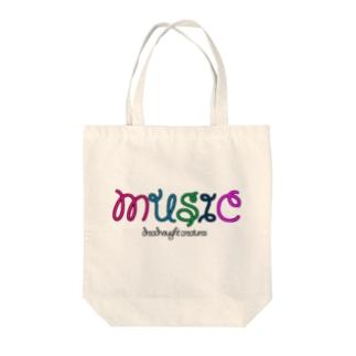 strings music Tote bags
