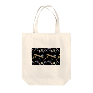 sawing Tote bags
