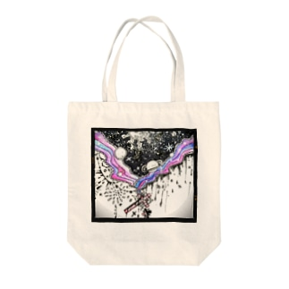 The Star Festival 2 Tote bags