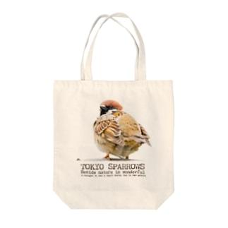東京すずめ(おチリ) Tote bags